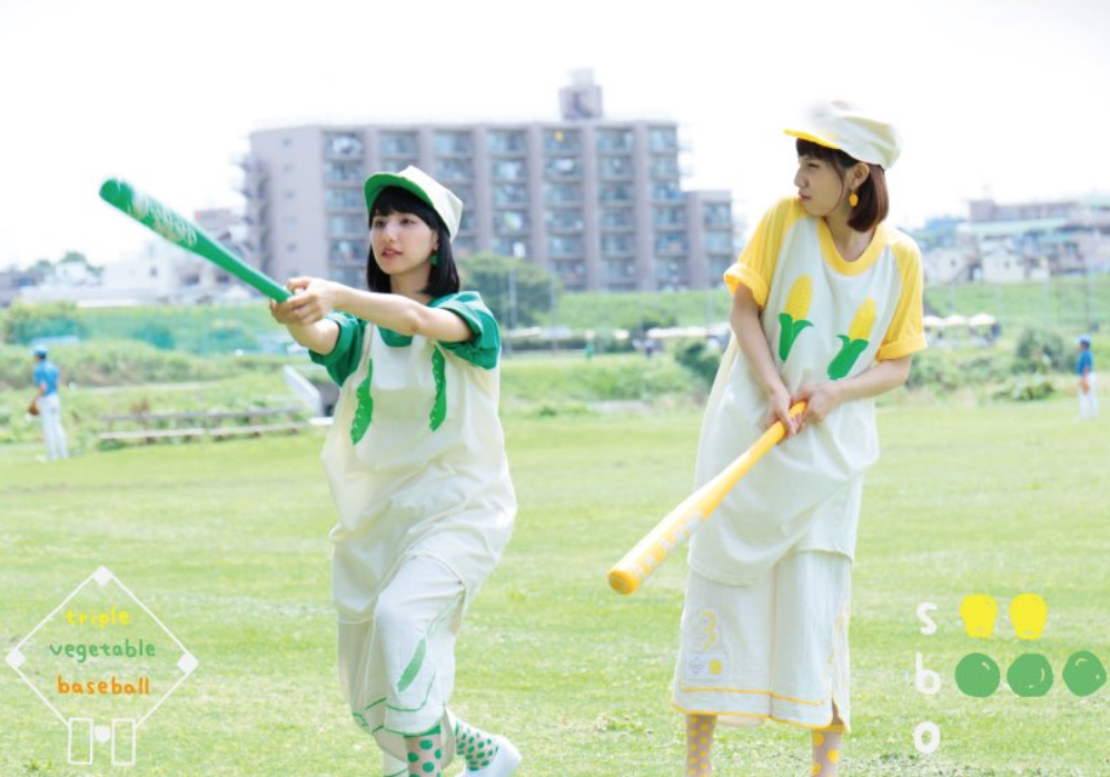 triple vegetable baseball