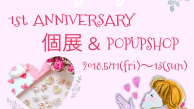honey mignon 1st anniversary 個展 & POP UP SHOP