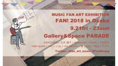 <9/21(fri)-9/23(sun)> FUN! 2018 in Osaka