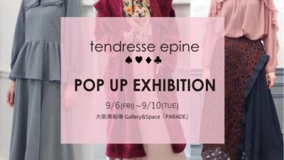 < 9/6 (fri) -9/10 (tue) >tendresse epine 2019AW 展示販売会