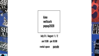 <7/31(fri) – 8/2(sun)> used shop select KINO × well curb POPUP SHOP!